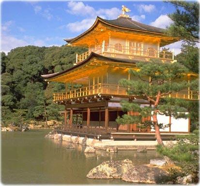 Província de Kyoto Templo-japao