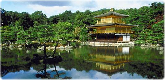 Resultado de imagem para turismo kyoto