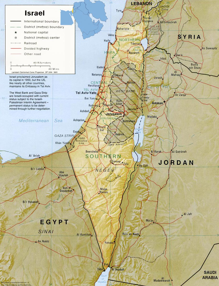 Modern Day Map of Israel